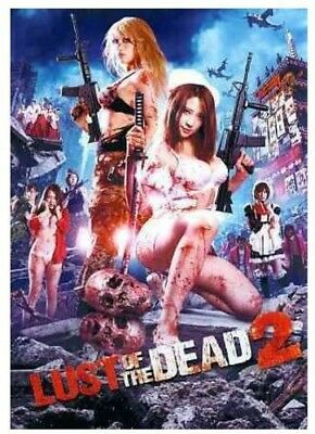Lust of the Dead 2 [New DVD] Dolby, Subtitled, Widescreen