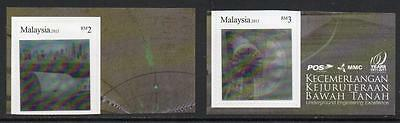 MALAYSIA MNH 2011 Underground Engineering - Smart Road Tunnel S/A