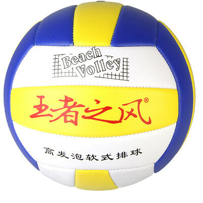 Great Student Volleyball Faux Leather Match Training Ball Thickened Size 5 LACA