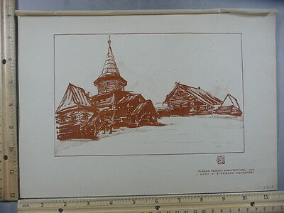 Rare Antique Original VTG Russian Peasant Architecture Noakowski Litho Art Print