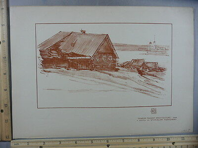 Rare Antique Orig VTG Russian Peasant Architecture Noakowski Litho Art Print