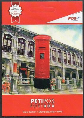 2011 Mailboxes - Self Adhesive Booklet