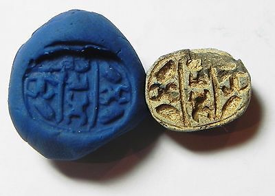 Zurqieh -Af612-  Ancient Egypt, New Kingdom. Stone Scarab 1400 B.c.