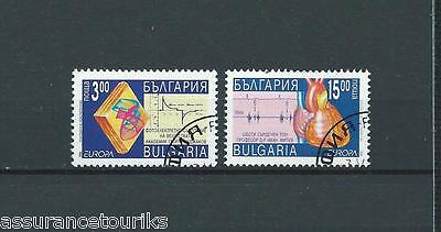 BULGARIE - 1994 YT 3555 à 3556 - TIMBRES OBL. / USED