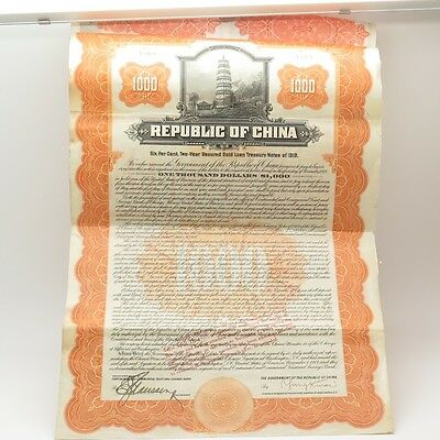Chinese Government 1919 Reorganization Gold Loan No. 1869