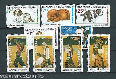 BULGARIE - 1997 YT 3704 à 3712 - TIMBRES OBL. / USED
