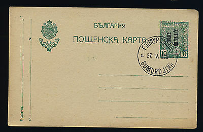 """GREEK OCCUPATION OF THRACE - 1920 - """"GUMURDJINA"""" date stamp on POST CARD MiP1"""