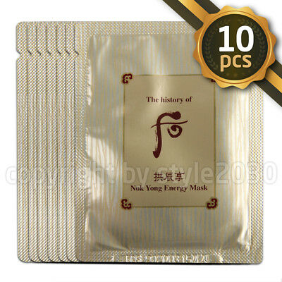 [The History of Whoo] Nok Yong Energy Mask 10pcs Nok Yong Pack New version