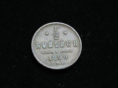 Nice1899 Russia 1/2 Kopeck Coin Lot 18874