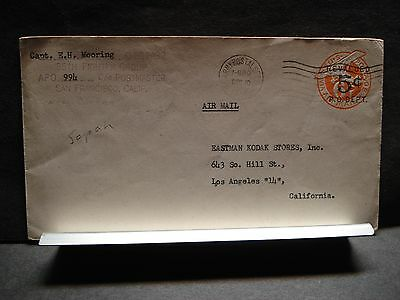 APO 994 IRUMIGAWA, JAPAN Army Cover 1946 35th FIGHTER GROUP 7 BPO
