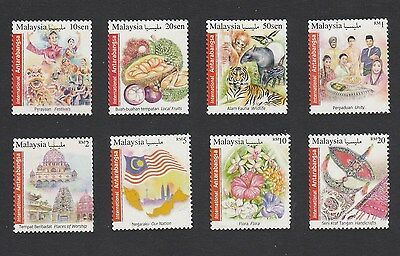 Malaysia New International Definitive Stamps 2016 Complete 8pc Mint Set