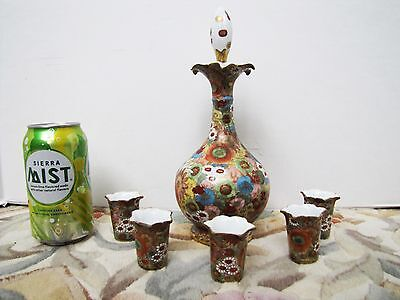 Antique Japanese Sake Wine Set – Decanter & 5 Cups.