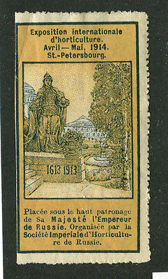 Poster Stamp Label INTERNATIONAL EXPO HORTICULTURE St Petersburg Russia 1913