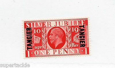 1935 Sc# 509 * MH Morocco Agencies Tangier overprinted Silver Jubilee stamp