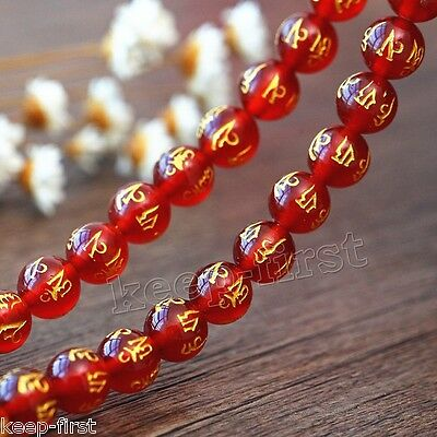 8mm Red Carnelian Natural Carving Agate Gemstone Round Loose Beads 15'' Inches