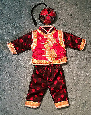 Chinese RED & GOLD Child Size Outfit Halloween Costume Size 4-6 Jacket Pants Cap