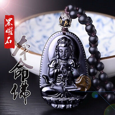 Natural Obsidian necklace Chinese constellation patron saint 本命佛