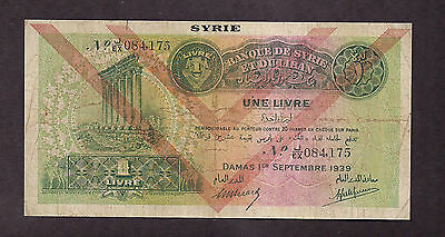 SYRIA 1939 1 LIVRE USED & trimmed / cut edges- 4175