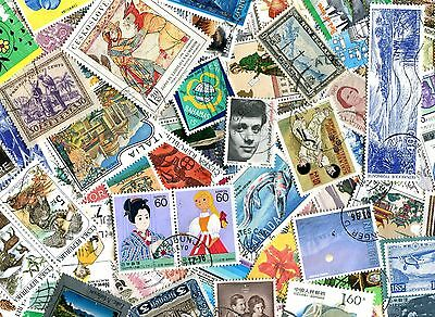 100 ALL DIFFERENT MIXTURE OF WORLDWIDE USED/CTO/MUH/MH AT 2c PER STAMP (RR)