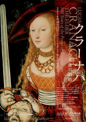 Lucas Cranach : 500Years of The Power of Temptation Museum Mini-Poster 15-22-11