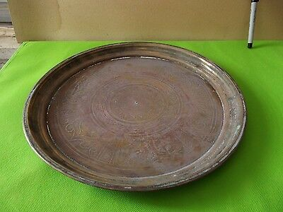 Antique Islamic Brass Plate Unknown Origin Tray 32 cm Diameter Arab