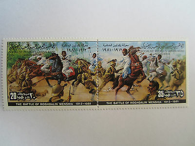 LIBYE LIBYA The Battle of Roghdalin Menshia 1912 1981 Timbres Postage Stamps