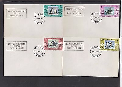 BAT 1979 Penguins 4 stamps on individual covers Not FDC Base H cachet Signy
