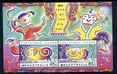 1995 Christmas Island Year of The Pig -  MUH Mini Sheet