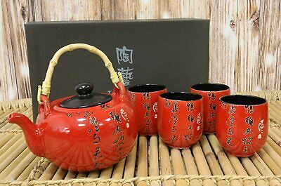 Chinese Calligraphy Red Glazed Porcelain 27oz Tea Pot With 4 Cups Set Teapot