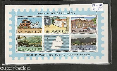 Mauritius #380a  BIRTH PLACE OF PHILATELY mini sheet MNH stamps