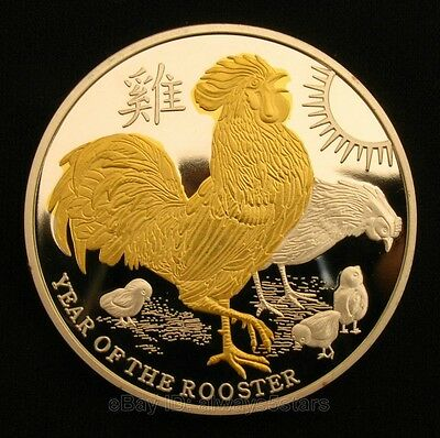 Rare 2017 Year of the Rooster Lunar Zodiac 24k Gold & Silver Plated Coin Token