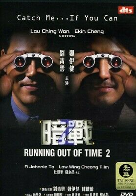 Running Out of Time 2 [New DVD]