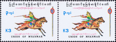 Traditional Rider Festival -PAIR- (MNH)