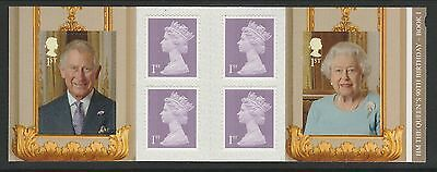 GB 2016 Queen's 90th Birthday Booklet Pristine Post Office Fresh Condition