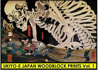VINTAGE JAPANESE WOODBLOCK PRINT ukiyoo-e YOKAI ONI DEMON Hokusai Art Images CD