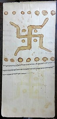India old document with oversize religious markings