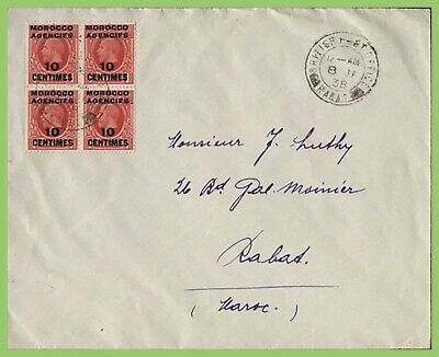 Morocco Agencies 1938 KGV 10c overprint block on cover, local use