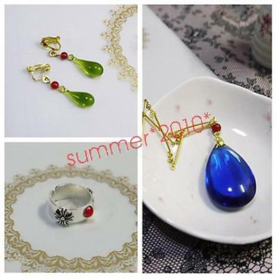 Anime Howl's Moving Castle Necklace & Earring & Ring Cosplay 1:1 Handmade Gift