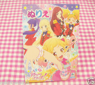 Japanese Anime Aikatsu Stars! Coloring Book / Made in Japan Stationery