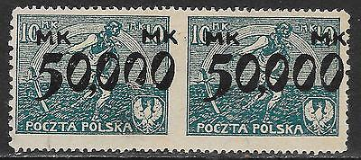 Poland stamps 1923 MI 188 PAIR Imperforated Inbetween  UNG  VF