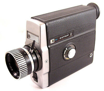 LOMO 214 Russian Super 8mm Movie Camera EXC