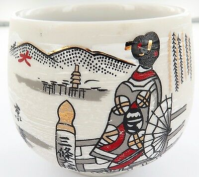 Stunning / Quality / Minty Signed Japanese Saki / Tea Cup. #1