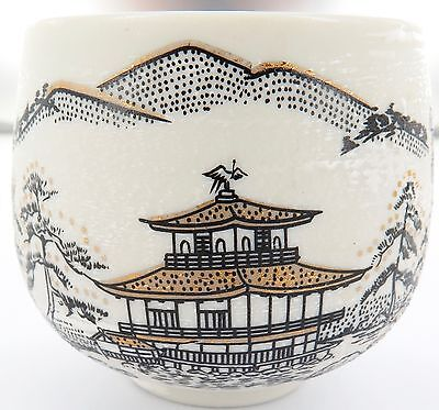 Stunning / Quality / Minty Signed Japanese Saki / Tea Cup. #2