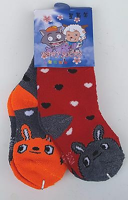 BABY Everyday Girls Boys 2 Pair Socks Twin Pack Foot Size Infant 1-3 Red Grey