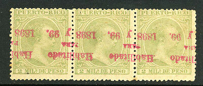Puerto Rico Stamp 156 Mint Inverted Split Ovpt Variety Storer 362 5K21 38
