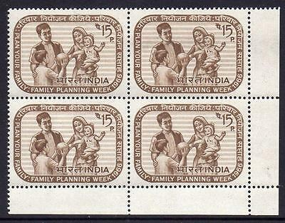 INDIA MNH 1966 Family Planning, Block of 4