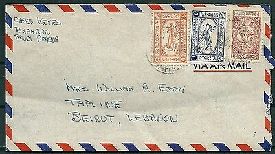 Saudi Arabia 1953 Over Airmail Posted To Beirut Lebanon, Nice Stamps -Cag 030516