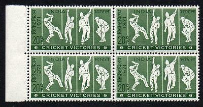INDIA MNH 1971  Indian Cricket Victories, Block of 4