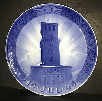 """1949 Royal Copenhagen Denmark 7"""" Christmas Plate """"Our Lady's Cathedral"""""""