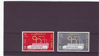 KUWAIT - SG369-370 MNH 1967 3rd ARAB LABOUR MINISTERS CONFERENCE